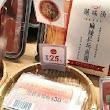 潮味決(淡水沙崙分社)