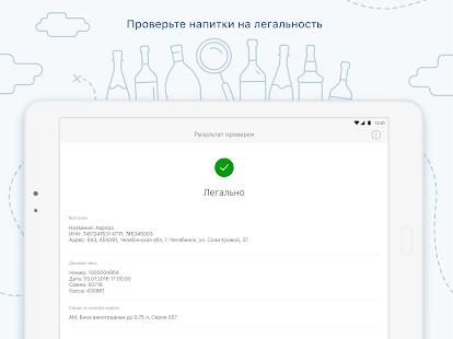 Download Красное&Белое — магазин, акции For PC Windows and Mac apk screenshot 9