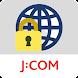 あんしんフィルター for J:COM - Androidアプリ