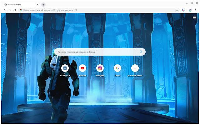 Halo Infinite Обои Новая вкладка
