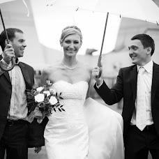 Wedding photographer Marina Rolko (MarinaR). Photo of 02.07.2018