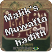 Hadits Almuwatta (English)