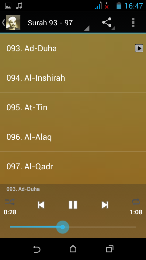 Muhammad Alminshawi Quran Mp3  Android Apps On Google Play