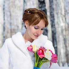 Wedding photographer Yuliya Scherbakova (Sherbakova). Photo of 11.05.2016