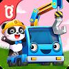 쿨한 건설차량-유아교육 어린이 차량놀이