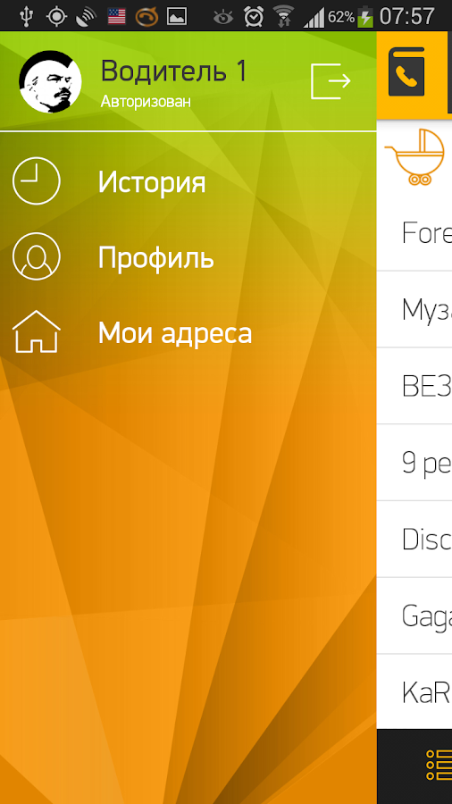 GoTaxi- screenshot