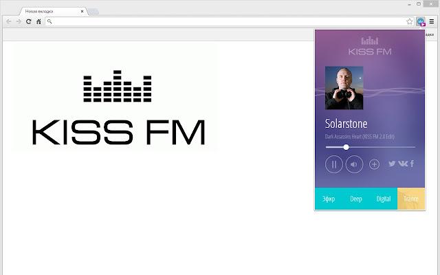 Radio KISS FM Ukraine - The Best Dance Radio