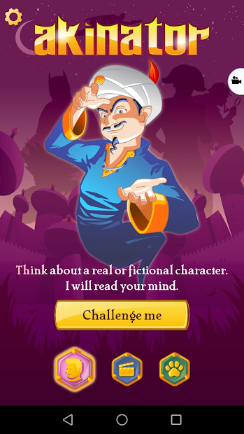 Akinator Android App Screenshot