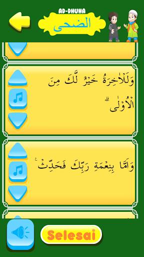 Download Hafiz Series : Ad Dhuha Google Play softwares