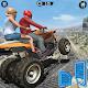 ATV Quad Bike Simulator 2018: Bike Taxi Games (game)