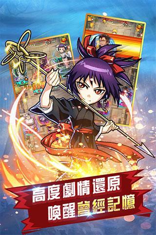 斬魄之靈-斬魄刀!卍解!