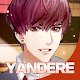 Yandere Classmate - Otome Simulation Chat Story Download for PC Windows 10/8/7