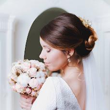 Wedding photographer Mariya Glazova (GlazovaMasha). Photo of 11.03.2016