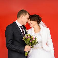 Wedding photographer Yuliya Rasanec (RaArt). Photo of 20.11.2016