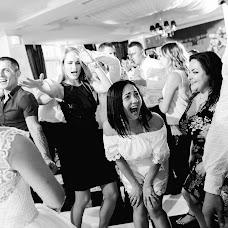 Wedding photographer Nadya Denisova (denisova). Photo of 24.05.2018