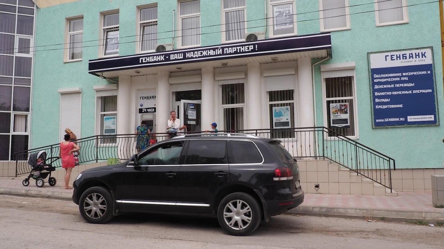 Банк в Черноморском. Крым. Очередь в банкомат