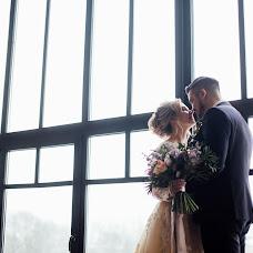 Wedding photographer Natalya Rodionova (wedsmile). Photo of 26.04.2018