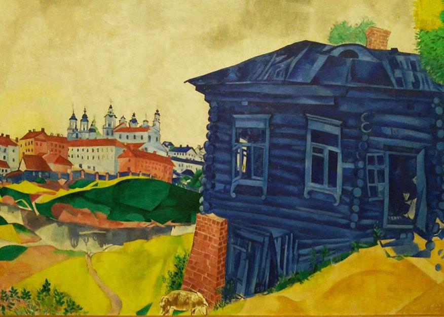 Марк Шагал. Синий дом.
