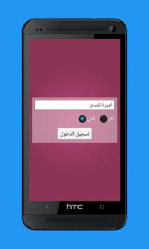 دردشة مع نساء مطلقات بالفيديو