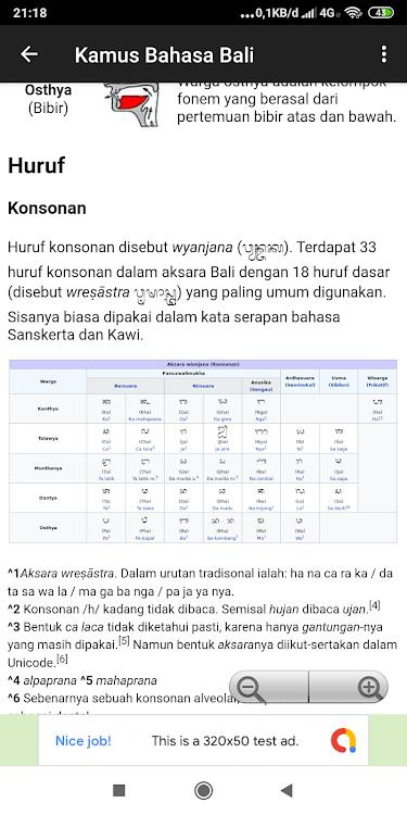 Kamus Bahasa Bali Offline Lengkap Android 앱 Appagg