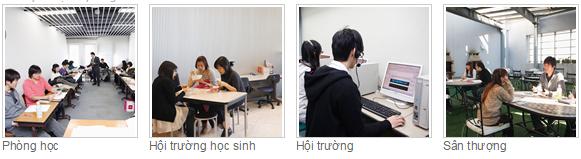 cơ sở vật chất trường văn hóa và nhật ngữ tokyo