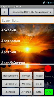 Weather widget for android, the best weather for