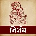 Swaminarayan Nirnay icon