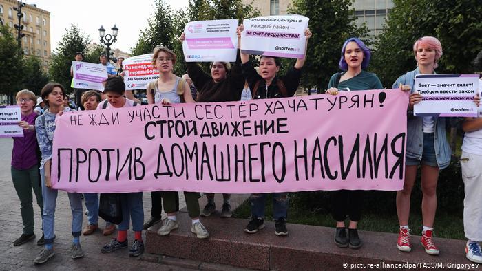 Акция протеста против домашнего насилия. Москва, 31 августа 2019 года