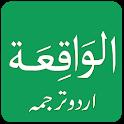Surah Al Waqiah in Urdu icon