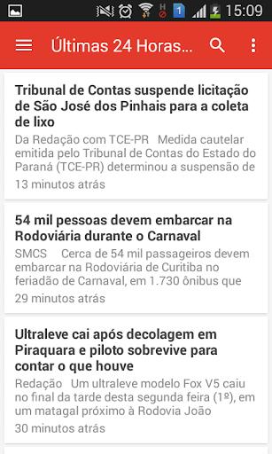 玩免費新聞APP|下載Notícias de Curitiba app不用錢|硬是要APP
