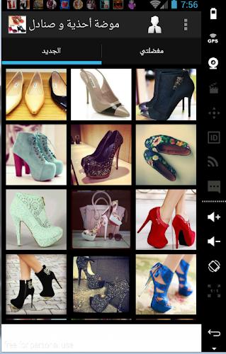 abcd553e2 ... موضة أحذية و صنادل نسائية 2016 Android App Screenshot ...