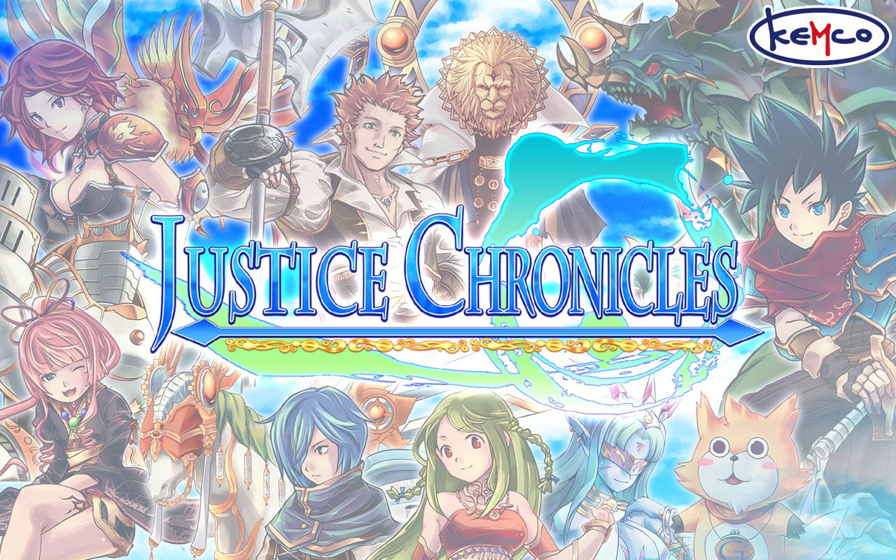 RPG Justice Chronicles- screenshot