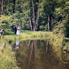 Wedding photographer Marcela Salášková (MarcelaTyna). Photo of 20.10.2018