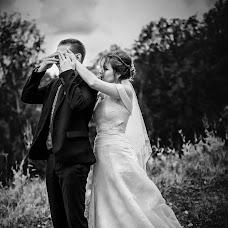 Wedding photographer Yulya Zakirova (Zira). Photo of 22.09.2014