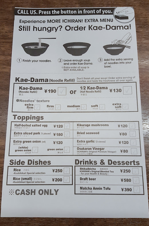 card for ordering extra ramen