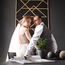 Wedding photographer Darya Doylidova (dariafotki). Photo of 30.07.2018