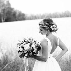 Wedding photographer Katya Solomina (solomeka). Photo of 26.09.2016