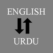 English - Urdu Translator
