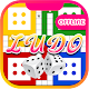 Download Ludo Master Game Offline For PC Windows and Mac