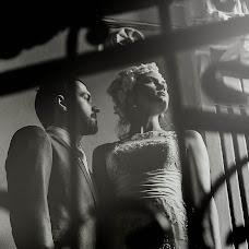 Wedding photographer Yuliya Tonshina (JuliaTonshina). Photo of 17.02.2015