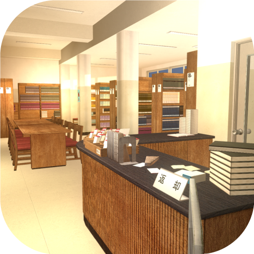 脱出ゲーム 学校の図書館からの脱出