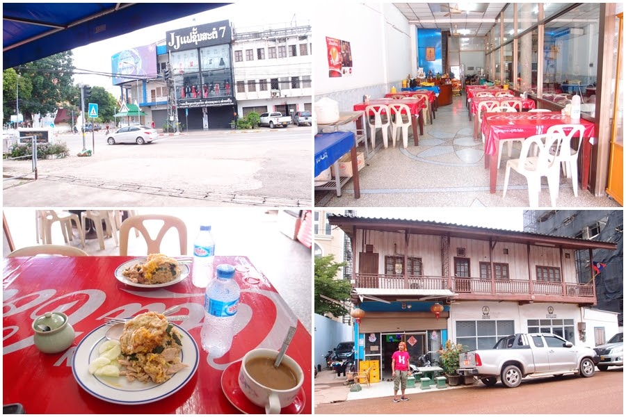 Bottom right pic is Migo standing in front of our accommodation in Vientiane. The rest are pics from our breakfast - the street opposite the karenderia, the karenderia and our food!