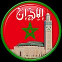 Adan Maroc - اوقات الصلاة في المغرب icon