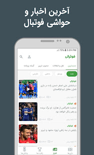 Footballi - Soccer Live scores and News