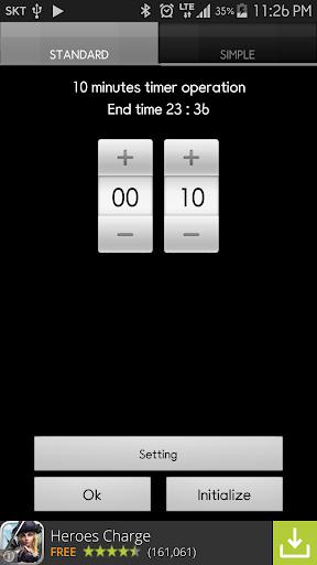 玩免費工具APP|下載音乐计时器控件 - 睡眠定时器 app不用錢|硬是要APP