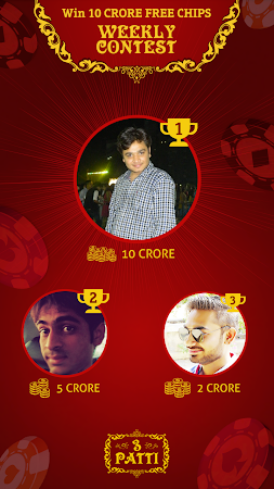Teen Patti Indian Poker 6.4 screenshot 556228
