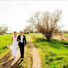 Wedding photographer Dima Francev (vapricot). Photo of 06.11.2012