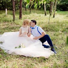 Wedding photographer Marina Avramenko (mavramenkowa). Photo of 18.09.2017
