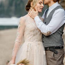 Wedding photographer Elena Yaroslavceva (phyaroslavtseva). Photo of 30.11.2018