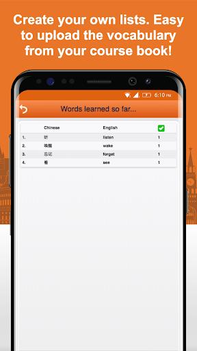 Learn Chinese Words Free 2.6.2 screenshots 6